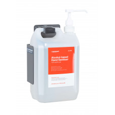 Armorgard SaniStation Mini, S10WM, Wall Mounted (Sanitiser Gel and Pump not included)